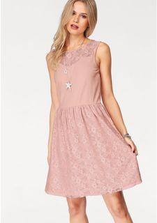 """Платье """"NIELLA"""""""