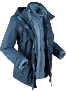 Куртка функциональная 3 в 1 (темно-синий) Bonprix
