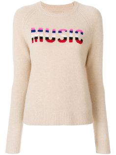 кашемировый свитер Baly Bis Zadig & Voltaire