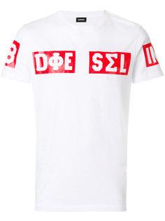 T-Diego-SO T-shirt Diesel