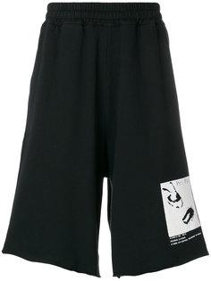 спортивные шорты Komakino