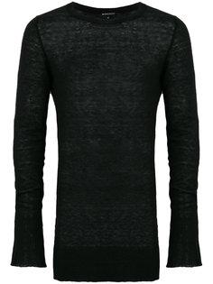 свитер свободного кроя с необработанными краями Ann Demeulemeester
