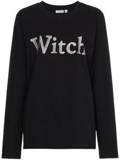 топ witch Ashish