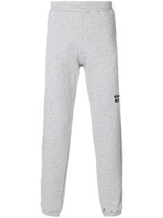 спортивные брюки MSGM X Diadora MSGM