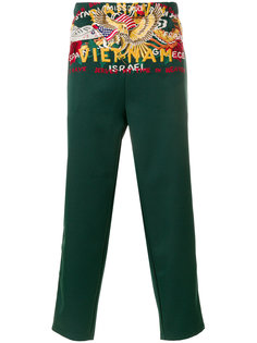 спортивные брюки с вышивкой Doublet