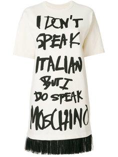 платье-футболка со слоганом Moschino