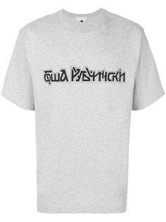 футболка с логотипом Gosha Rubchinskiy ГОША РУБЧИНСКИЙ