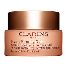 CLARINS Регенерирующий ночной крем против морщин для сухой кожи Extra-Firming 50 мл
