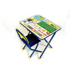 "Набор мебели ""Глобус"", Дэми, синий"