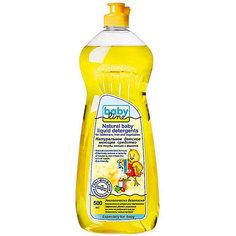 Натуральное детское моющее средство для  посуды, овощей и фруктов 500 мл, BABYLINE