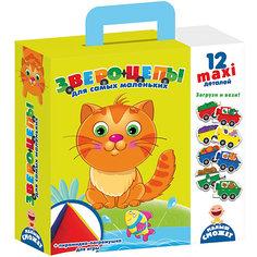 """Игра для самых маленьких """"Звероцепы"""" с мягкой пирамидкой Vladi Toys"""