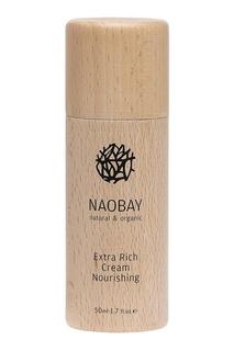Экстра питательный крем / Extra Rich Nourishing Cream, 50 ml Naobay