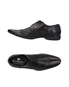 Обувь на шнурках Paolo DA Ponte