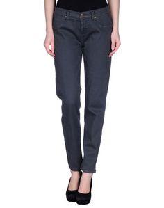Джинсовые брюки More BY Sistes