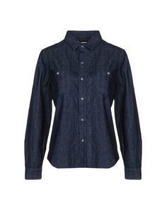 Джинсовая рубашка M.I.H Jeans