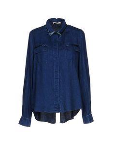 Джинсовая рубашка Marani Jeans