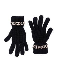 Перчатки Blugirl Blumarine