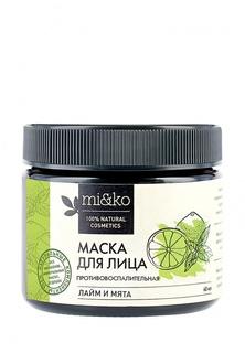 Маска для лица MiKo