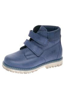 Ботинки детские CIAO