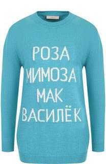 Пуловер из смеси шерсти и кашемира с надписью Tak.Ori