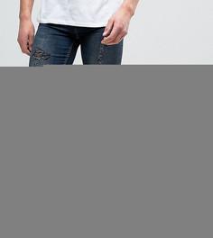 Обтягивающие джинсы с заплатками и прорехами Blend - Темно-синий