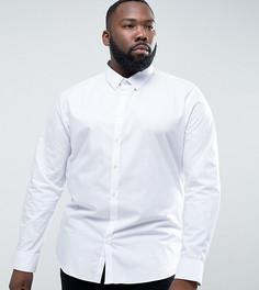 Строгая белая рубашка River Island PLUS - Белый