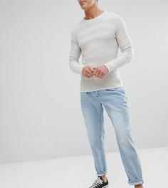 Светлые джинсы с двумя складками Noak - Синий