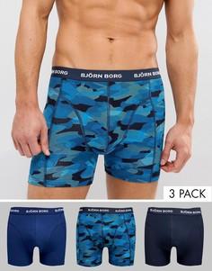 Набор из 3 боксеров-брифов (синие / с камуфляжным принтом) Bjorn Bjorg - Синий