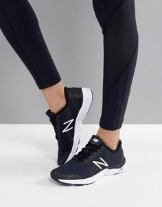Черные кроссовки New Balance Training 711 - Черный