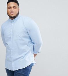 Голубая оксфордская рубашка River Island PLUS - Синий