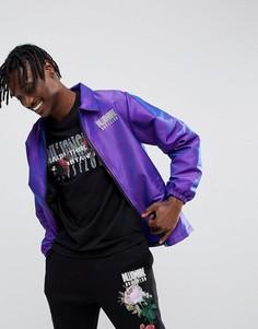 Фиолетовая спортивная куртка Billionaire Boys Club - Фиолетовый