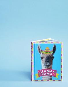 Книга Llama-Rama с мемами и шутками - Мульти Books