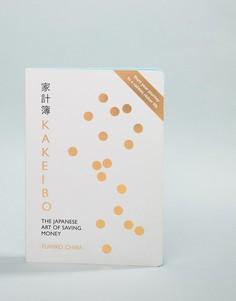 Книга Kakeibo: The Japanese Art of Saving Money - Мульти Books