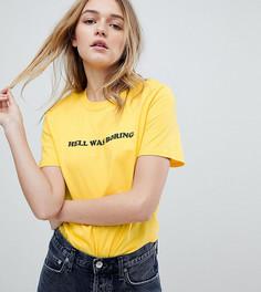 Футболка бойфенда с принтом Hell Was Boring Adolescent Clothing - Желтый