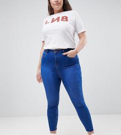 Мягкие джинсы New Look Curve - Синий