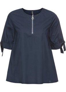 Блузка на молнии (темно-синий) Bonprix