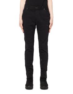 Хлопковые джинсы THE Viridi Anne