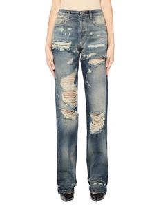 Рваные голубые джинсы Faith Connexion
