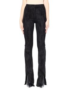 Кожаные брюки Urban Zen