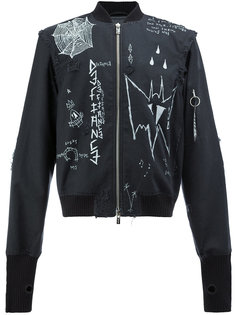 куртка-бомбер Atticus Mjb