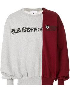 long sleeved logo jumper Gosha Rubchinskiy ГОША РУБЧИНСКИЙ