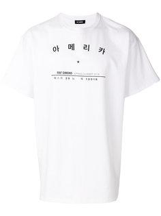 футболка со слоганом в стиле оверсайз Raf Simons