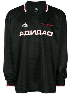 рубашка-поло Gosha Rubchinsky x Adidas Originals Adidas Originals