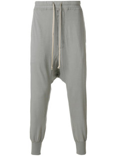 drop-crotch trousers Rick Owens DRKSHDW