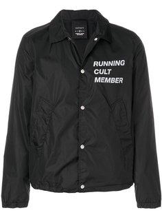 куртка рубашечного кроя с принтом Satisfy