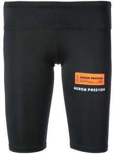 облегающие спортивные шорты Heron Preston