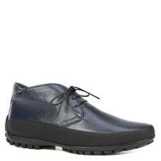 Ботинки PAKERSON 34018 темно-синий