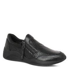 Кроссовки GEOX D620SA черный
