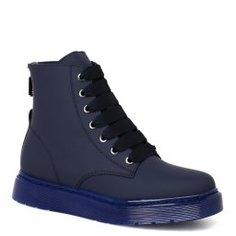 Ботинки KISS MOON 9877-75 темно-синий