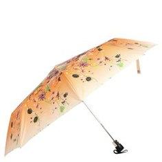 Зонт полуавтомат JEAN PAUL GAULTIER 1129 оранжевый
